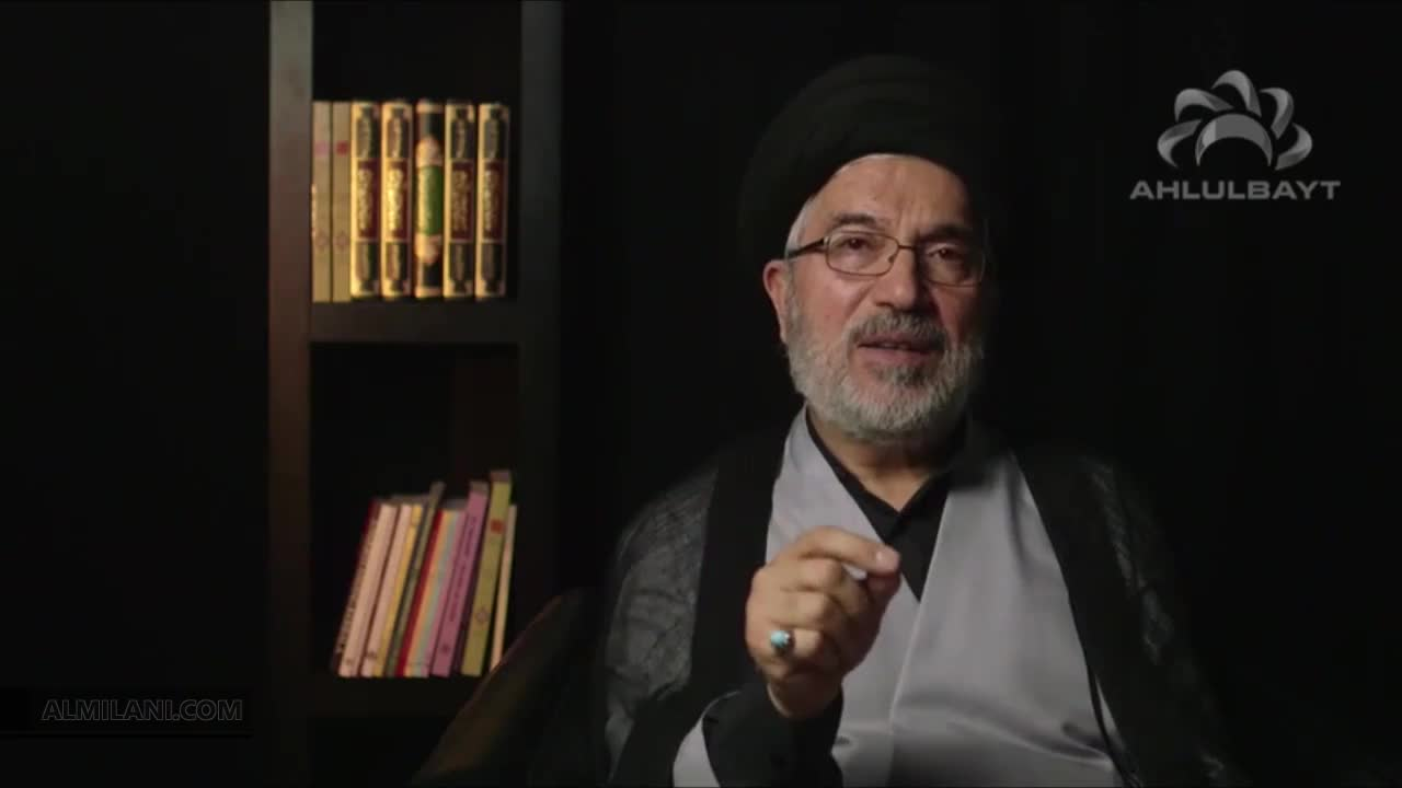Conclusion on Imamah - Episode 24
