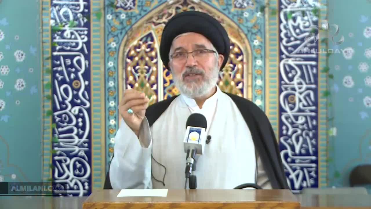 The Rituals of Ibrahim