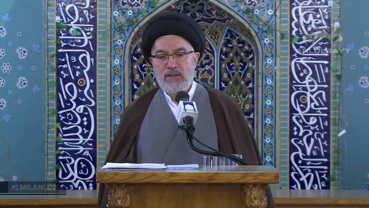 Mizan (Balance in Islam)