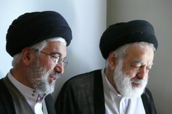 Gallery - Mashhad, Iran - 2009