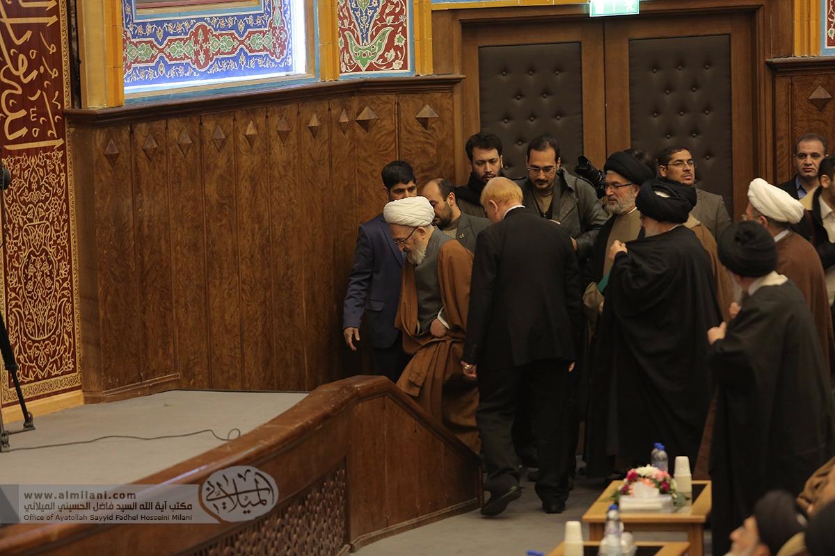 News - In remembrance of Grand Ayatollah Seyed Mohammad Hadi Hosseini Milani
