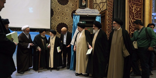 In Remembrance of Grand Ayatollah Seyed Mohammad Hadi Hosseini Milani