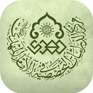 Imam Mahdi Books