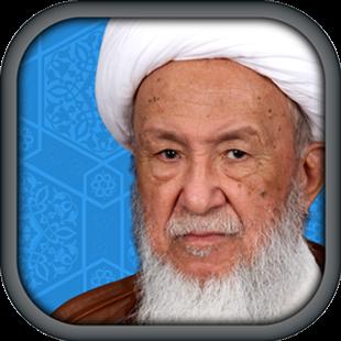 Ahkam alFayyadh